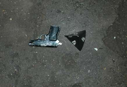 Njih je sinoć vršačka policija tražila: Razbojnici opljačkali menjačnicu (FOTO)